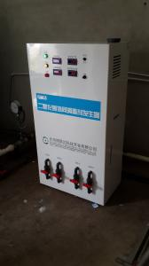 China chlorine dioxide generator work with salt and water Through the China government approval water treatment equipment on sale
