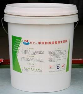 China Hot-selling Acrylic Polymer Waterproof Coating kitchen bathroom waterproof coating on sale