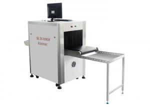 China High Performance Package X Ray Scanner , Parcel X Ray Machine 43mm Penetration on sale