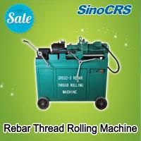 China rebar thread rolling machine,thread rolling machine,rebar paralleled threading machine on sale