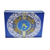 Gold Foil Embossed Rigid Cardboard Food Packaging Boxes For Mooncake