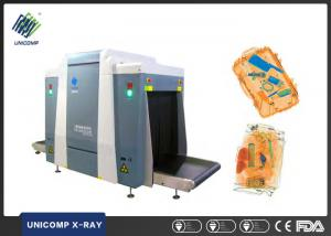 Quality High Performance X Ray Security Scanner With Photodiode X-Ray Detector for sale
