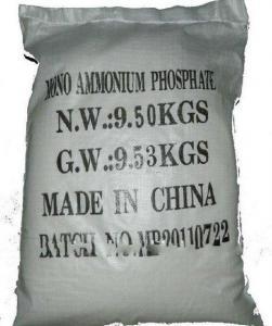 China Monoammonium Phosphate(MAP) on sale