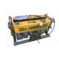 China Yellow / Red Electrical Cable Pulling Tools DSJ Serise Crawler Cable Conveyor on sale