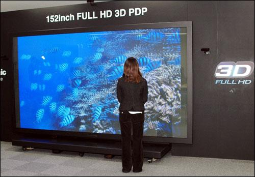 Samsung's 110-inch Ultra HDTV is the world's largest, and ...