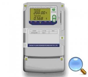 China DTSYF669/DSSYF669 Three-phase Electronic Multi-rate and Prepayment Watt-hour meter on sale