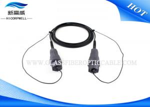 China IP67 LC / LC Fiber Optic Patch Cables 1m Full AXS Housing At Both Ends Industrial on sale