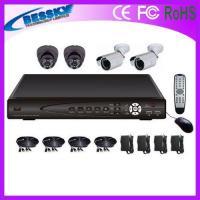 4CH. H264 Home Security Camera Kits (BE-8104V2ID2RI42)