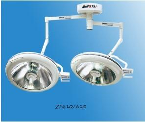 China Emergency Theatre Shadowless Surgical Operating Lights , CE on sale