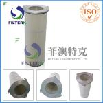 Three Lugs Industry Pleated Filter Cartridge For Painting House , Longlife