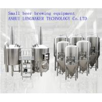 Beer Brewing Equipment Simple Operation/Mini Beer Machine/Provide Free Beer Brewing Technology Manufacturers