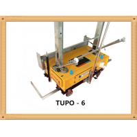rendering machines tools for sale & wholesale wall plastering machine price video wiping