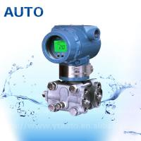 hot sales 2014 smart 4-20mA pressure transmitter with Hart protocol with high precision