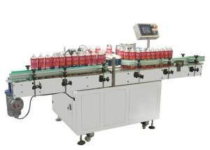 China Label Aerosol Spray Pipe machine Technical parameter on sale
