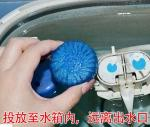 blue toilet cleaner