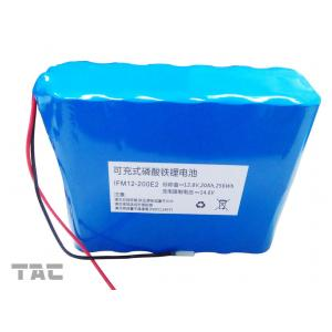 China Electric Fish Machine 12V Battery Pack 20AH with Wide Temperature on sale
