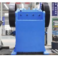Henan High Quality Crushing Machine With Good Reputation
