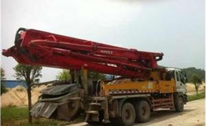 Differentiai Pressure Induction Concrete Boom Pump Truck Low
