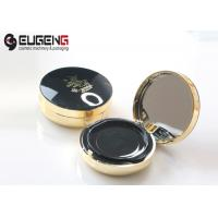 Modern Design Compact Powder Case Empty Air Cushion Cosmetic Package