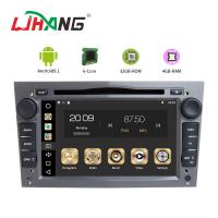 Android 8.1 Opel Car Radio HMDI Output Double Din With Black Grey Silver Frame