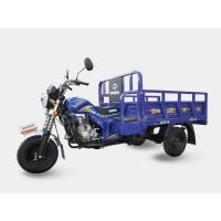 Motorized 150CC Cargo Tricycle Big Round Head Light 1.8m*1.25m Cargo Box