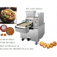 China PLC SS304 150kg/H Cake Shop Cookie Dropping Machine on sale