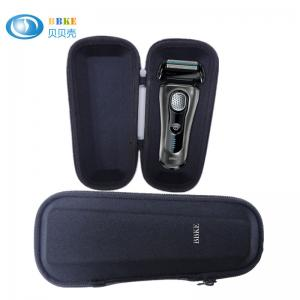 d4aeca4f5a81 Quality Waterpoof Protective Portable Eva Zipper Case As Mens Razor Bag  Shaver Case for sale ...