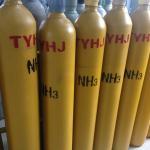 CAS 7664-41-7 Liquid Amonia NH3 / Pure Ammonia Gas Pungent Colourless