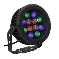 China Package Color Changing LED Flood Lights With Patented Fixture Design on sale
