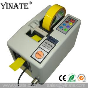 China YINATE 3 Programs Electronic Tape Dispenser RT5000 Automatic Packing Cutting Machine for 5~50mm Wide Tape CE Certificate on sale