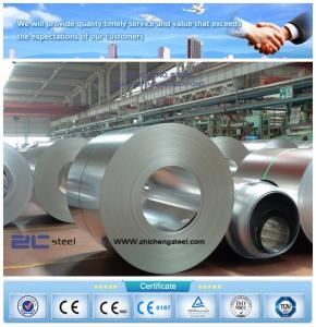 China good price!!! 0.30mm 0.40mm 914mm width, 1200mm width, hot dipped galvanized steel coil on sale