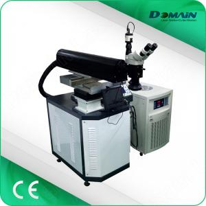 China Fast Speed Stainless Steel Spot Welding Machine , YAG Laser Soldering System on sale