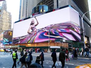 China P10.66mm High Resolution Outdoor Led Billboard , Electronic Advertising Board on sale