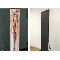 Commercial advertising Digital Poster Display P1.935 Pixel Pitch Super Clear