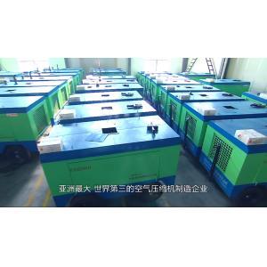 China ³ inmóvil 7bar VF 7/7 del compresor de aire de la explotación minera eléctrica portátil 100psi los 7m on sale