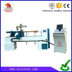 China CE quality cnc woodworking lathe machinery with cosen cnc operating software factory hot sale on sale