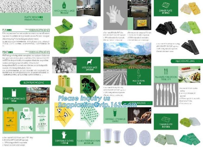 China YANTAI BAGEASE PACKAGING PRODUCTS CO.,LTD. company profile 9