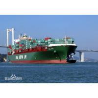 Sea Freight International Shipping Service China To USA Canada