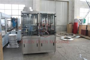 China Soft Drink 5 Gallon Water Filling Machine Juice Bottling Production Line on sale