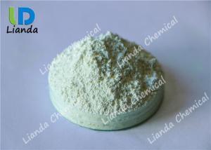 China OB-1 Fluorescent Brightening Agent Plastic Optical Brightener 100 Mesh on sale