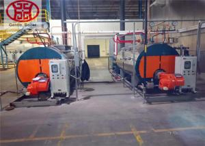 China Fire Tube Automatic 1- 20 ton Industrial Oil Gas Fired Steam Boiler Price for Food Industry on sale