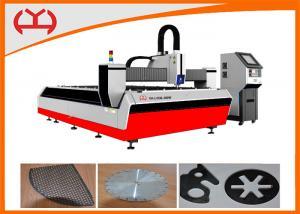 China Laser Wavelength (nm) 1070 Single Table Fiber Laser Cutter Machine For Carbon Steel on sale