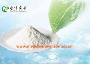China Energy Source L - Valine Amino Acid Powder CAS 72-18-4 98.5% Purity C5H11NO2 on sale