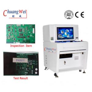China High Precision Automated Optical Inspection High Technology for PCB Assembly & SMT on sale
