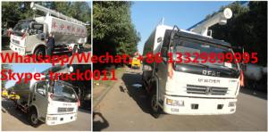 China 2018s best-selling dongfeng 6-7tons bulk feed delivery truck for sale, best price dongfeng diesel 12m3 feed pellet truck on sale