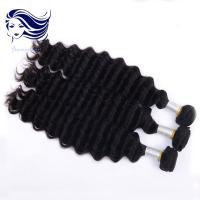 Deep Wave Natural 6A Grade Peruvian Hair Weave 3.5Oz Tangle Free