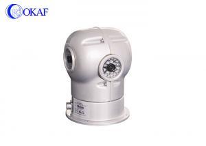 China Car Protection Digital Cctv Camera IP66 IP Signal CMOS Image Sensor 1 Year Warranty on sale