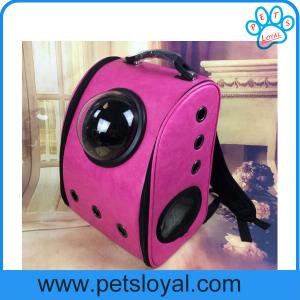 China China Factory Wholesale Pet Dog Cat Bag Pet Supply Dog Carrier on sale