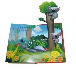 China Customizable Colorful 3D Paper Childrens Book Printing with hardcover binding on sale