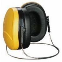China Earmuff in ear protector,safety earmuff for Child and Adult on sale